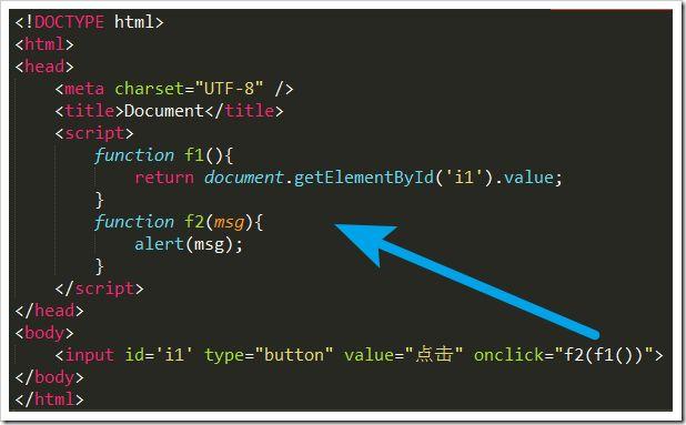 JavaScript完美调用函数的5种方法